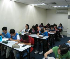 PSLE Creative Maths Tricks Camp