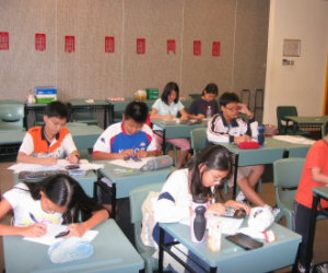 PSLE Speed Maths Magic Camp