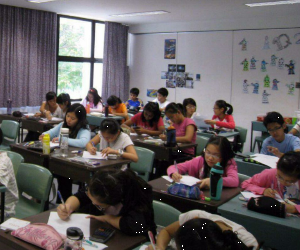PSLE Super Maths Camp